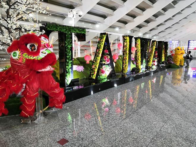 台湾桃園国際空港。