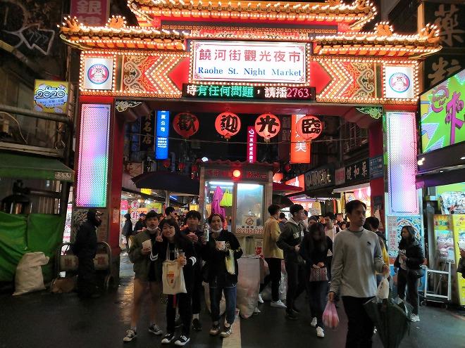 饒河街觀光夜市(松山站)