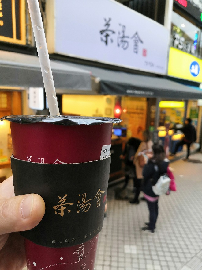 台北 士林站 一番出口前広場