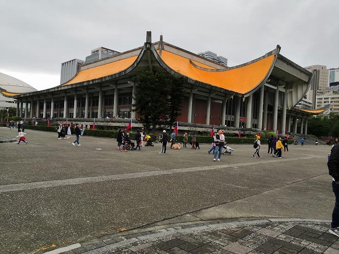 台北 国立国父紀念館