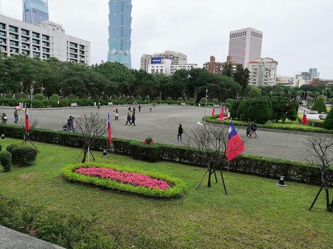 国立国父紀念館
