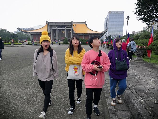 国立国父紀念館から台北101へ