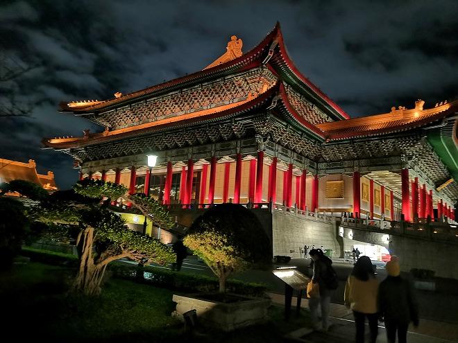 夜の国立中正紀念堂