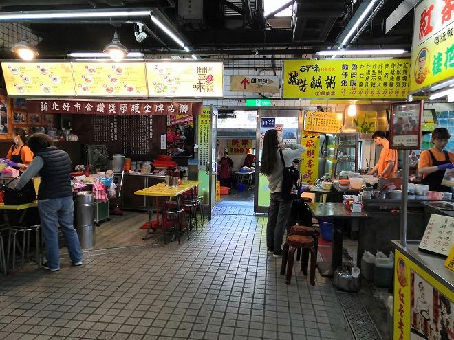 瑞芳美食広場
