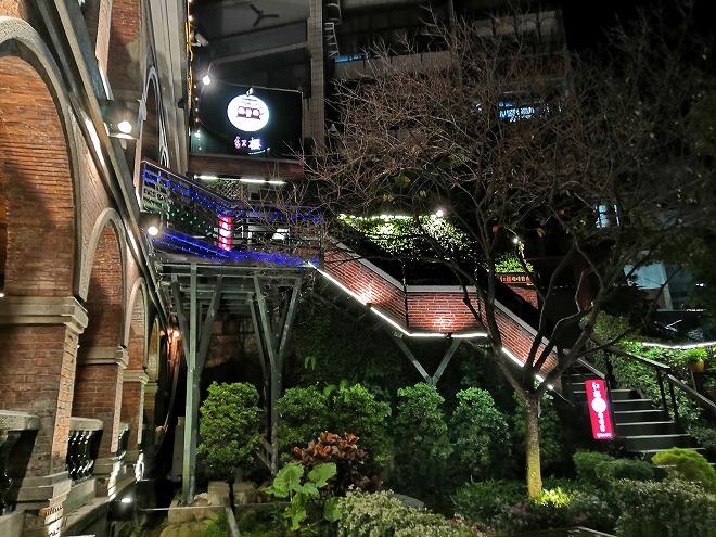 淡水红楼中餐厅