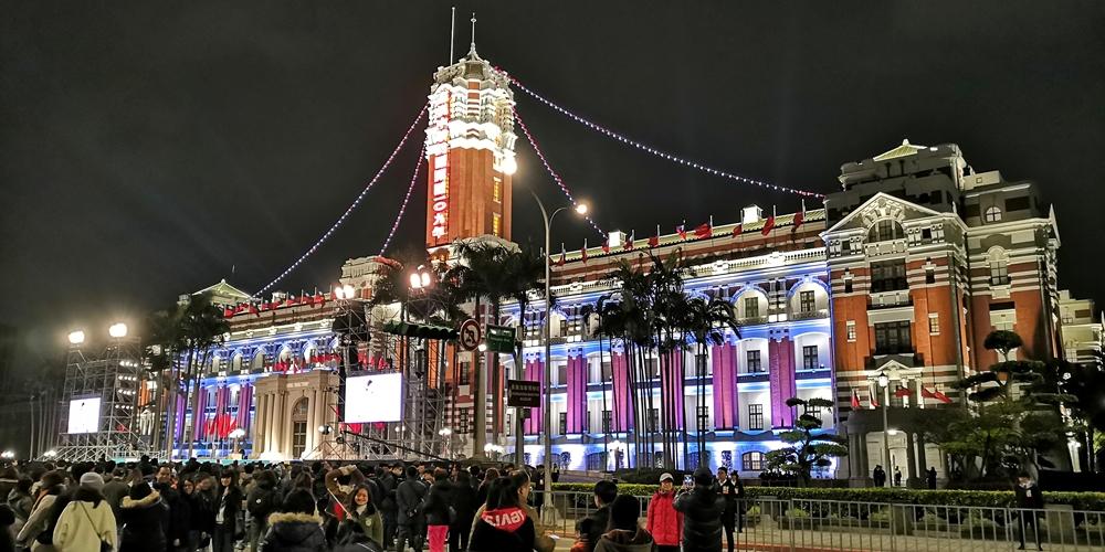 中華民国総統府 国旗掲揚式